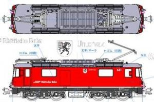 """KATO/NOCH – Die Ge4/4 II Rhätische Bahn in Spur N ist """"on Tour"""""""