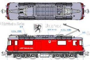 KATO Lokomotive GE4/4 II Untervaz 631