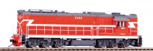 PIKO H0 Expert - #52709 ~Diesellok DF7C Guangzhou Railways V