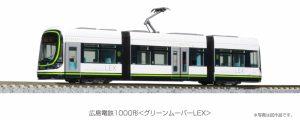 KATO/LEMKE – Straßenbahn Hiroden 1000 LRV – Neuheiten Ankündigung Spur N