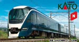 KATO-LEMKE Aussichtstriebzug E261 der JR East – Limitierte Auflage